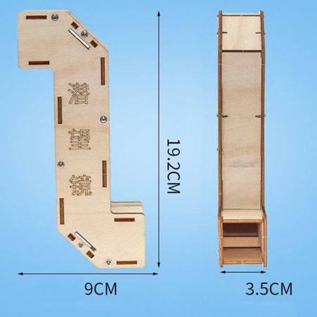 Peryskop - przyrząd optyczny - DIY - Drewniana Zabawka edukacyjna