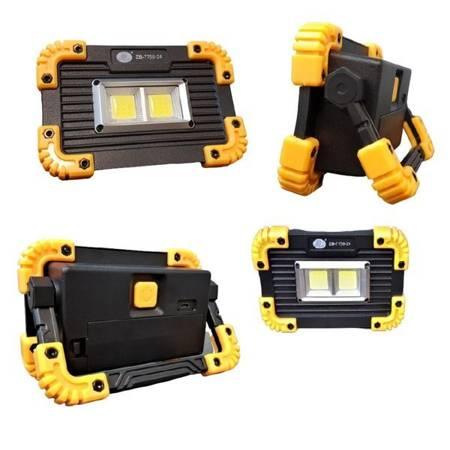 Lampa Warsztatowa COB LED ZB-7759-24 - lampka akumulatorowa