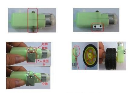 Mocowanie Silnika TT z przekładnią  - aluminiowe mocowanie silnika do budowy robota