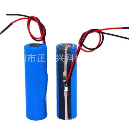 Zestaw BMS 1S - Moduł zabezpieczający do akumulatora 18650 Li-ion - 3,7V 4A - blaszki - koszulka
